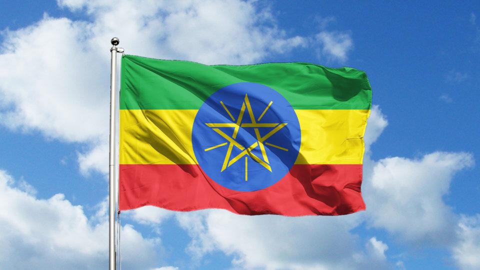 16 фактов об Эфиопии